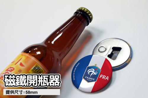 磁鐵開瓶器