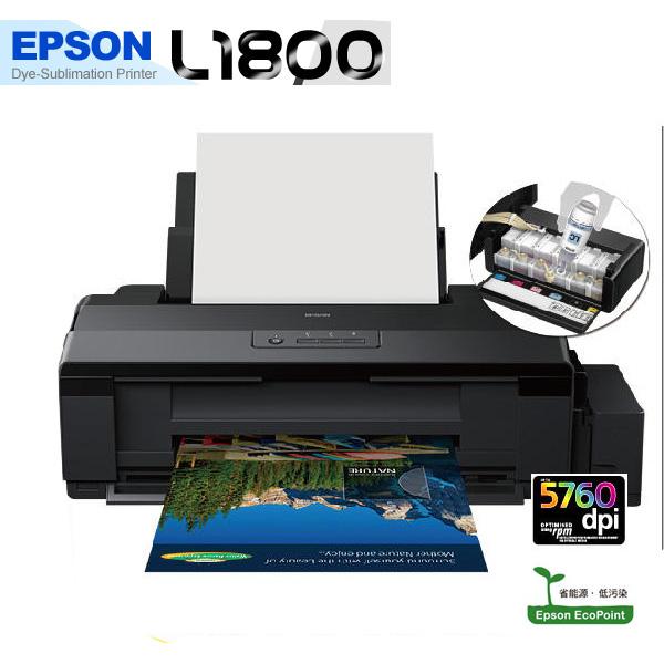 顛覆色彩_Epson_L1800印表機