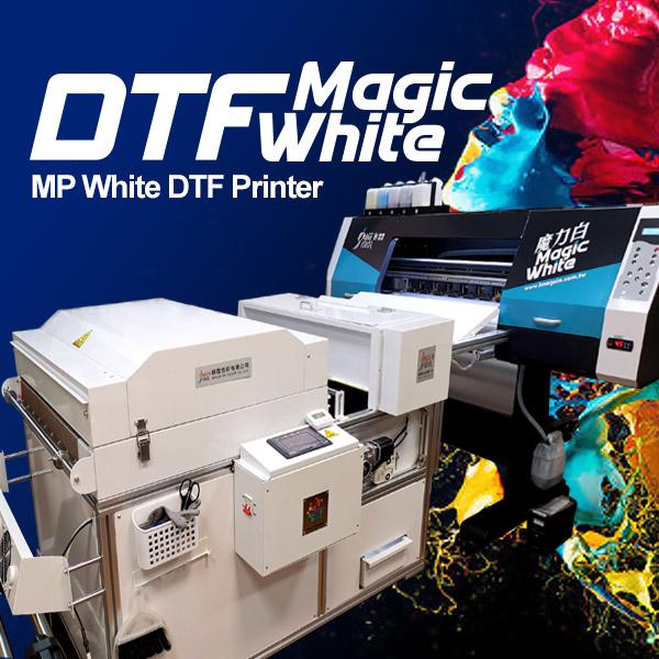 MP White DTF Printer