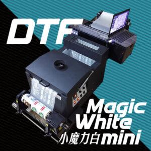 MP White Mini DTF Printer