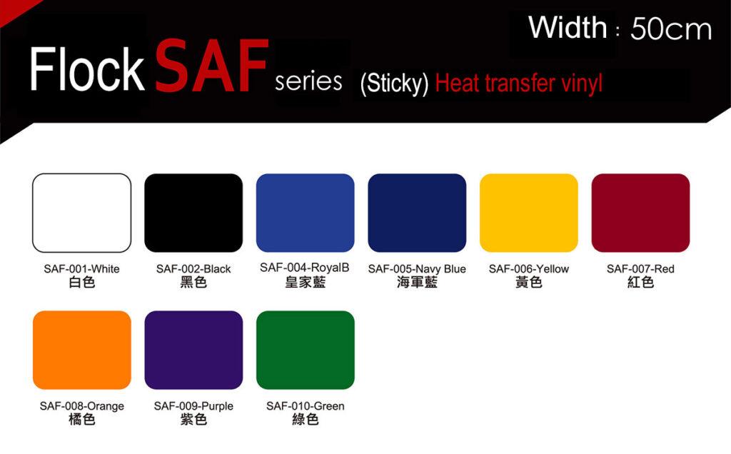 Flock_htv_wholesale_swatchcard