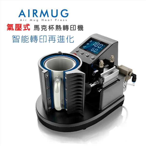 Mug Air Heat Press