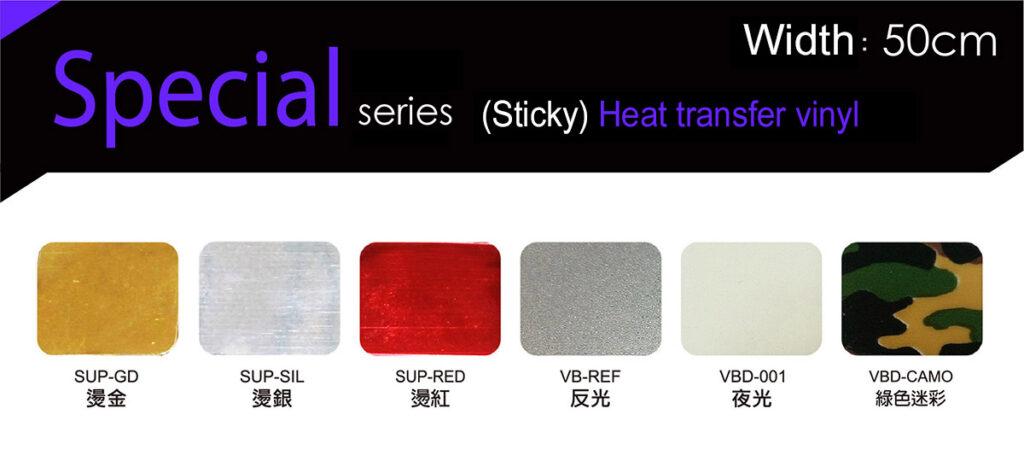 sticky_reflective_fabric_heat_press_vinyl_swatchcard